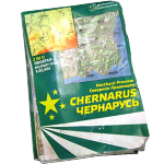 Cherno_map-150x150.png