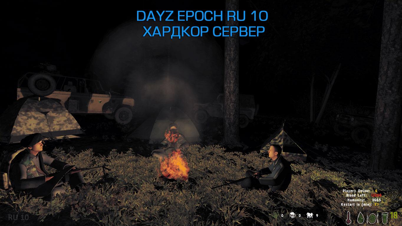 how to get dayz epoch arma 2
